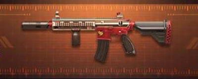 CF手游武器