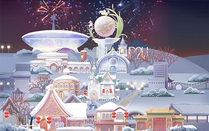奇迹暖暖2018新春盛典活动汇总 春节活动内容一览
