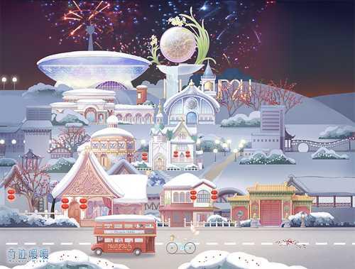 奇迹暖暖大喵的新年目标