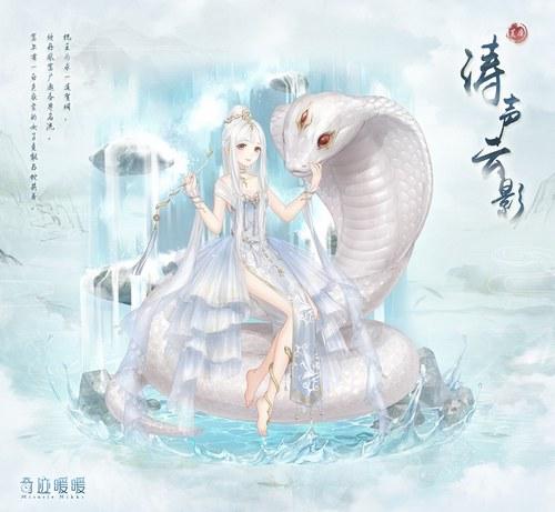 奇迹暖暖新春盛典炽凰篇