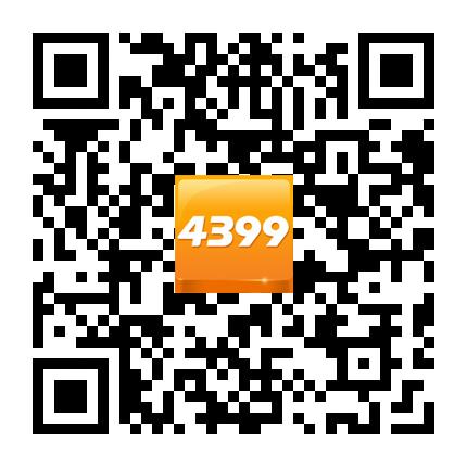 4399小游戏微信