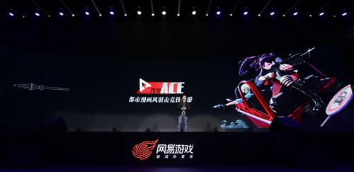 代号:Ace
