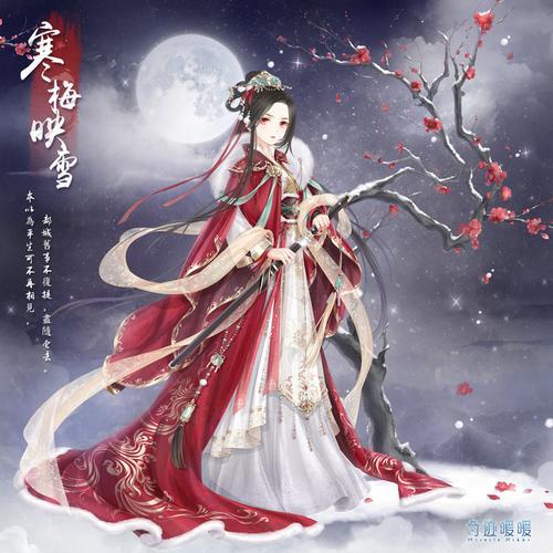 奇迹暖暖新春盛典福袋篇