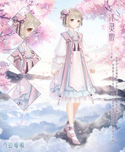 奇迹暖暖新春盛典千秋一战篇