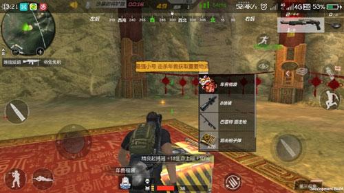 CF手游旺府3