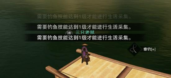 一梦江湖手游怎么钓鱼 钓鱼技能攻略