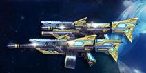 火线精英手机版2月8日更新公告 全新星座武器上线