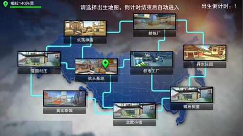 2月8日《英雄枪战》公测开启 全新版本火爆来袭