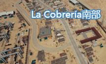 絕地求生沙漠地圖La Cobrería解析 La Cobrería南部打法分享