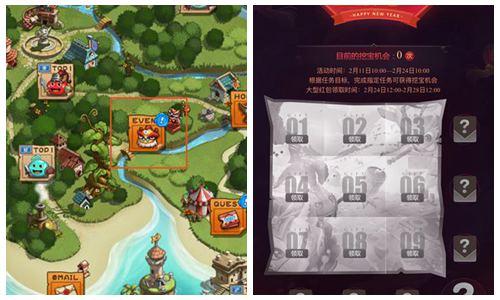 不思议迷宫宝藏猎人攻略 新春庆典宝藏猎人怎么玩