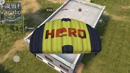 代号英雄精准降落技巧