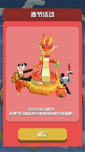 疯狂动物园1.14.0安卓版下载