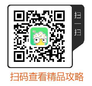 抢先试玩!QQ飞车体验服下载和资格申请方法
