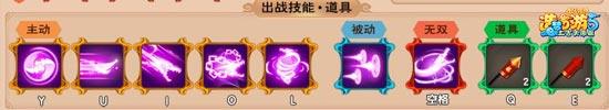 造梦西游5剑舞龙女打年兽攻略 造梦西游5年兽剑舞龙女打法解析