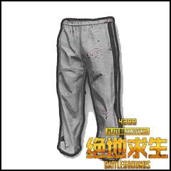 绝地求生运动裤展示 运动裤获得方式
