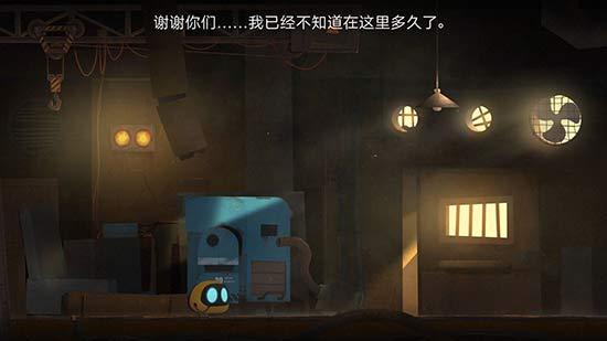 金沙娱乐9159.com 25
