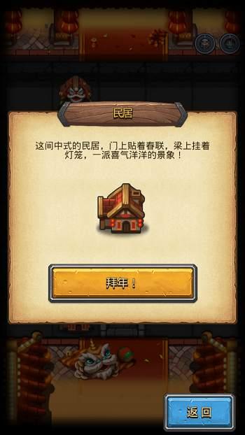 《不思议迷宫》东方庆典迷宫上线,四大西游记冈布奥集体亮相