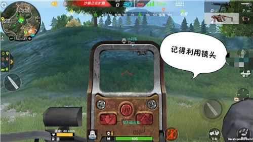 CF手游MK5狂徒2