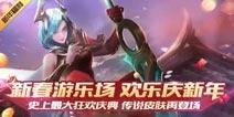 无量战尊·娜塔莎降临《时空召唤》2.14版本更新公告