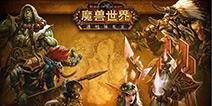 「快爆小百科」― MMORPG