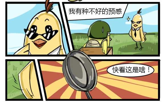 绝地求生刺激战场光子鸡传奇之《别乱玩平底锅》
