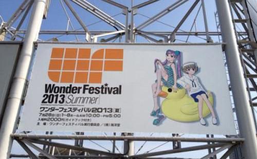 WonderFestival