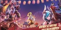 元宵节派福利《时空召唤》2.28版本更新预告