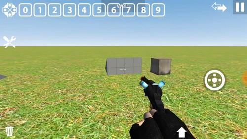 我是创造者右边武器装备手枪