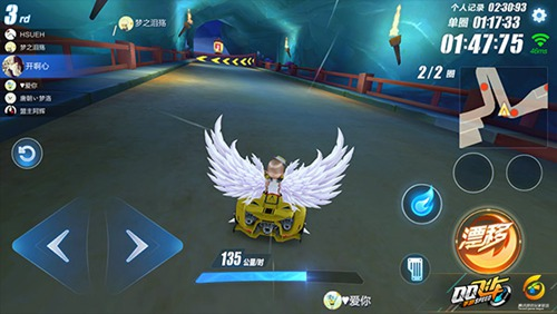 QQ飞车手游实用技巧