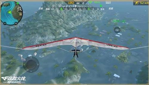 CF手游海岛新地图1