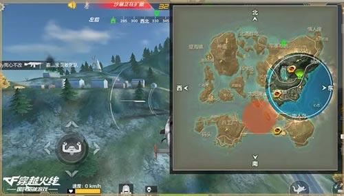 CF手游海岛新地图3