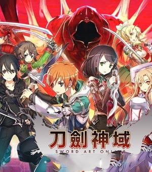 <刀剑神域:关键斗士>国际版或有中文