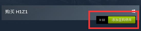 H1Z1结束体验正式上架Steam 迎来全新模式载具大逃杀