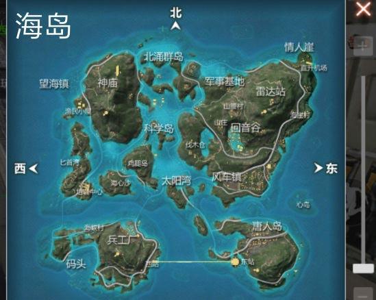 CF手游海岛地图4