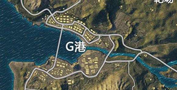 绝地求生刺激战场G港资源分布