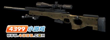 MK13狙击步枪