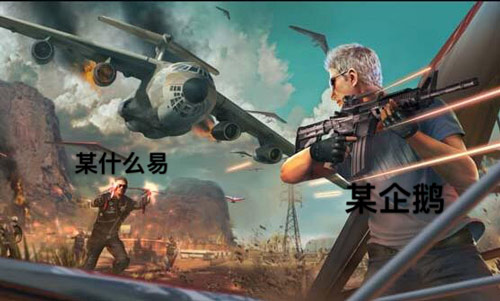chiji大战