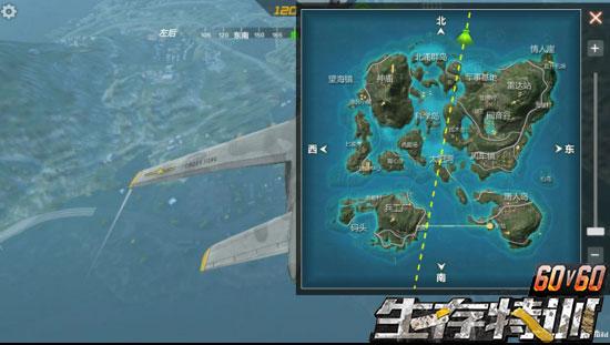 CF手游海岛模式2