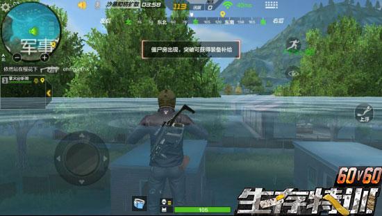 CF手游海岛模式6