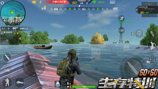 CF手游海岛8