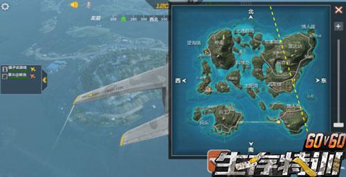CF手游海岛3
