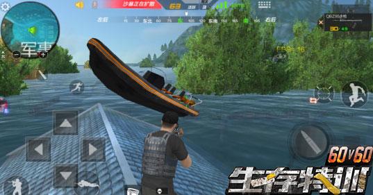 CF手游海岛7