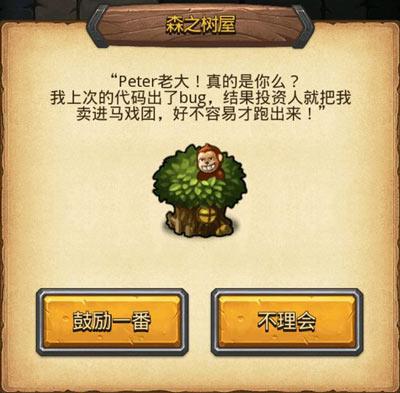 不思议迷宫冒险者之森dp怎么完成 冒险者之森dp难点介绍