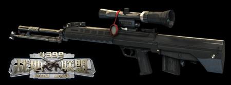 战地联盟武器8式精准步枪属性 8式精准步枪图片