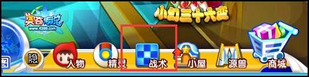 奥奇传说游戏界面UI