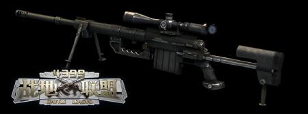 战地联盟武器M200狙击步枪属性 M200狙击步枪评分