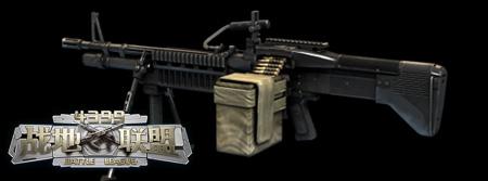 战地联盟武器MK43机枪属性 MK43机枪评分