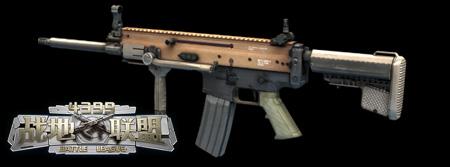 战地联盟武器SCAR IAR机枪属性 SCAR IAR机枪评分