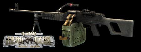 战地联盟武器QJY88机枪属性 QJY88机枪评分