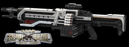 战地联盟武器XZ未来火力属性 XZ未来火力评分